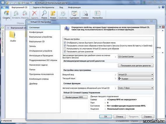 О файле: Формат файла: ехе Размер архива после разорхивации: 119.5 MB Актив